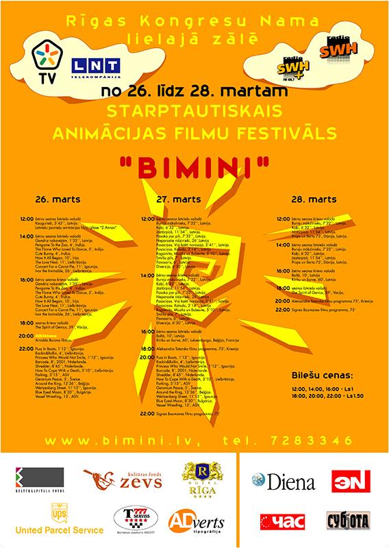 BIMINI2003-800